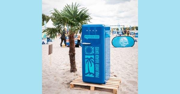 Smeg Kühlschrank In Hamburg : Original smeg kühlschrank paulaner beach days zu gewinnen